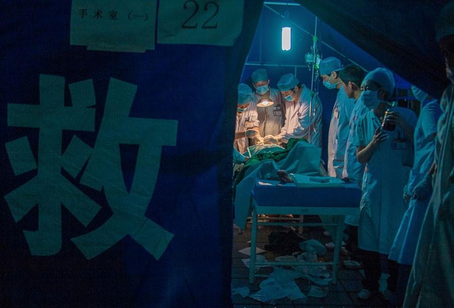 四川省什邡市疾病预防控制中心-刘强-《帐篷里的手术》